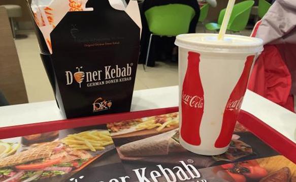 Doner Kebab Muscat Oman