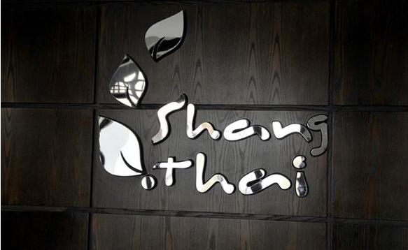 Shang Thai Muscat Oman