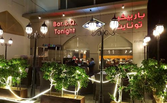 Bar B Q Tonight - Muscat Oman