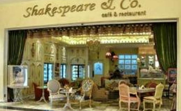 Shakespeare & Co Muscat Oman