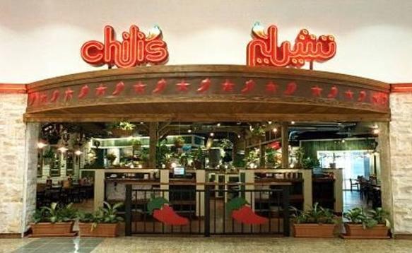 Chili's Muscat Oman