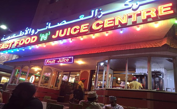 Fastfood n Juice Centre Muttrah Oman