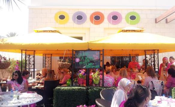 Penny's Cafe Sohar Oman